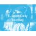E-sport Daily csomag